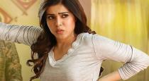 Actress samantha talks about actor vijay and ajith