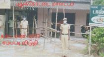 tasmac-opened-in-tamilnadu