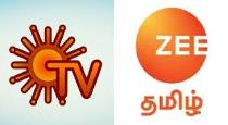 zee tamil and sun tv competition