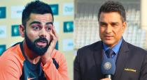 Sanjay manrekar predicted indian worldcup squad