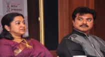 sarathkumar talk about comming election