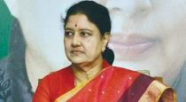 sasikala-when-will-release
