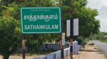 what-happened-in-sathankulam-station