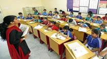 Student -teacher