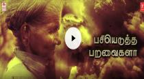 ka-pae-ranasingam-movie-third-song-released