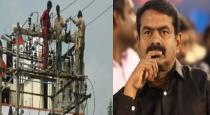 seeman request to Announce electrical workers as frontline workers