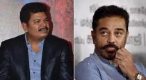 police plans to summoned actor Kamal and Director shankar
