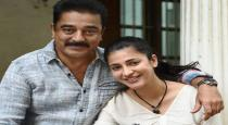 shruthi hasan talk about her parents