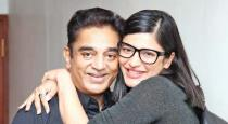 shruthi-haasan-tweet-after-fther-lose-in-election