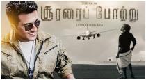 Soorarai potru movie released in amazon prime