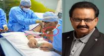 what is the reason for spb death hospital administration explains