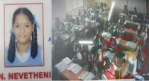 vellor-9th-standard-school-student-died-at-class
