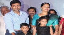 actor surya son and daughter photo viral