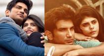 sushant-singh-rajputs-last-film-to-release-digitally