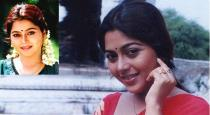 Aasai movie actress suvalakshmi current photo