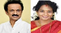 mk-stalin---next-primeminister-candidate---rahul-khandi