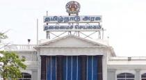 Tamilnadu government announced Good news about vaccine
