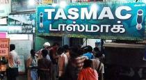 Deepavali tasmac collection in Tamil Nadu