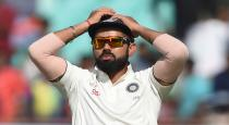 indian fans shock for first test