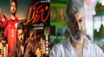 thala fans talk about bikil movie