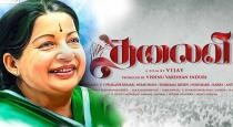 thalaivi first look poster released