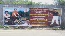 jayakumar-answered-to-vijay-poster-issue