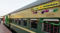 special train for karaikudi to thiruvarur