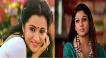 College student event against to nayanthara and thrisha