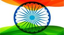India republic history in tamil