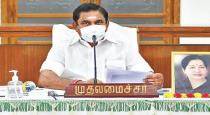 Tn cm to be discussed with collectors on 29th