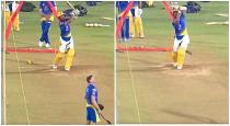 IPL 2021 csk player pujara hitting sixes viral video