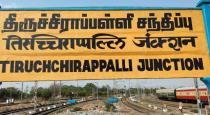 trichy-will-be-second-capital