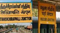 thamilnadu cm talk about second capital