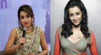 Dating chance with actress Trisha here is the procedures
