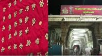 Golden treasure found in trichy temple