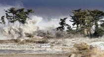 earthquake-in-sunathra-tnusami-alert