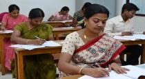 public exam to government school teacher