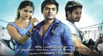 actors-selected-first-for-vanam-movie-details-viral