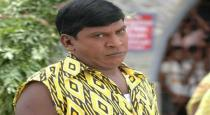 police searching comedy actor vadivelu