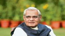 vajpayee in serious condition aims