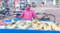 school teacher salels banana