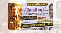 ajith-fans-viral-poster-about-to-ask-valimai-movie-upda