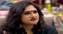 Function celebrated for vanitha daughter secretly