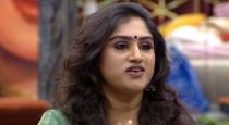 vijay with vanitha chandraleka movie still viral