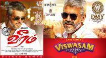 Veeram and visuvasam are same story