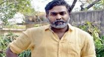 vijaysethupathi-post-video-about-seethakadhi