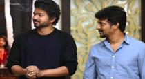 vijay-act-in-vettai-mannan-movie-which-was-written-for