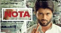 notta-movie-first-day-collection