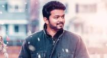 New problem to sarkar movie