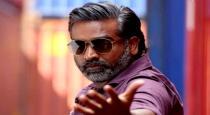 actor-vijay-sethupathi-covid-donation